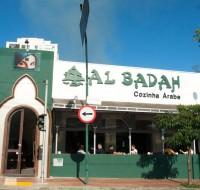 Al Badah Vila Ema